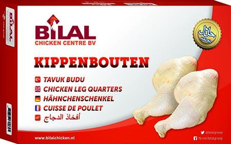 Chicken Legs 10kg